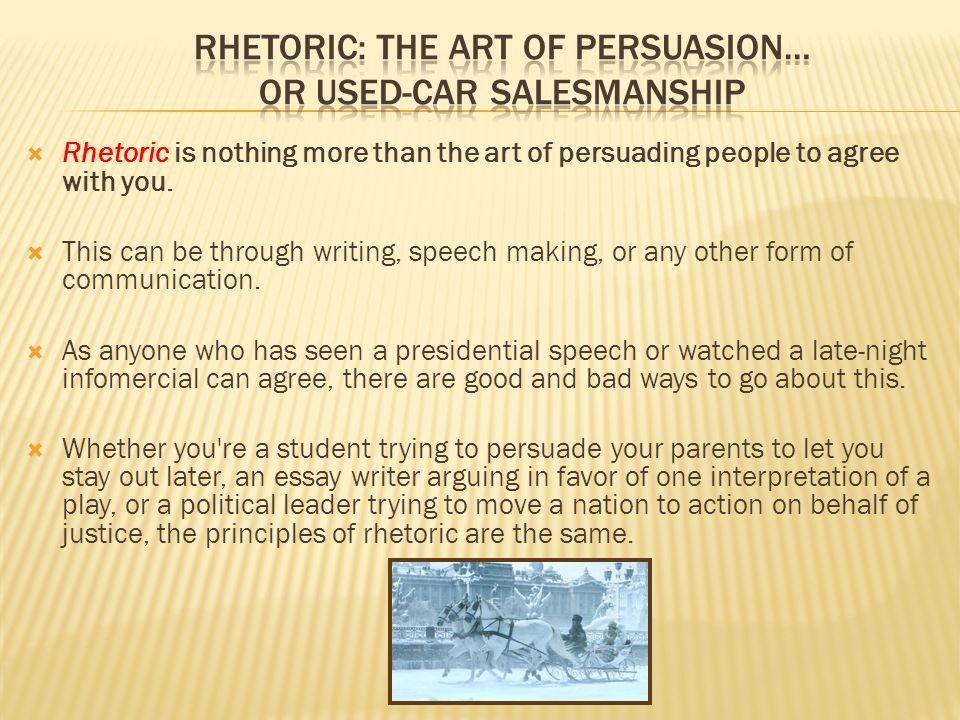infomercial speech examples
