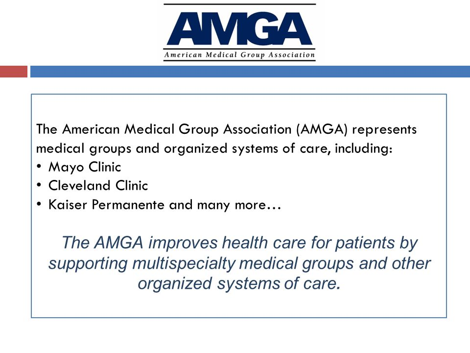 American medical group association necessary words