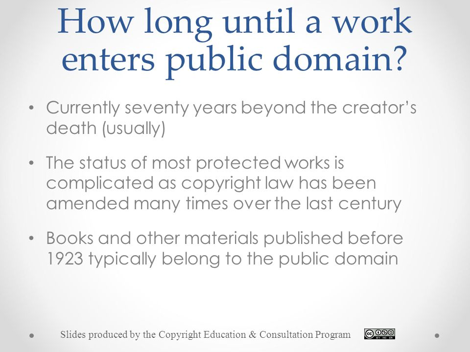 How Long Until A Work Enters Public Domain