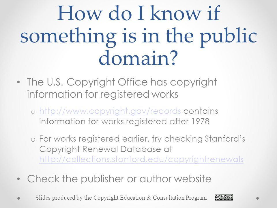 How Do I Know If Something Is In The Public Domain