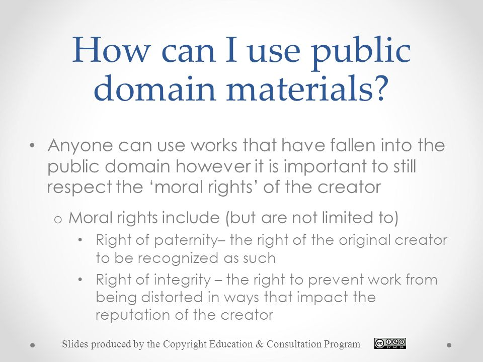 How Can I Use Public Domain Materials
