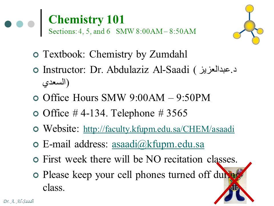 chem 101 kfupm homework