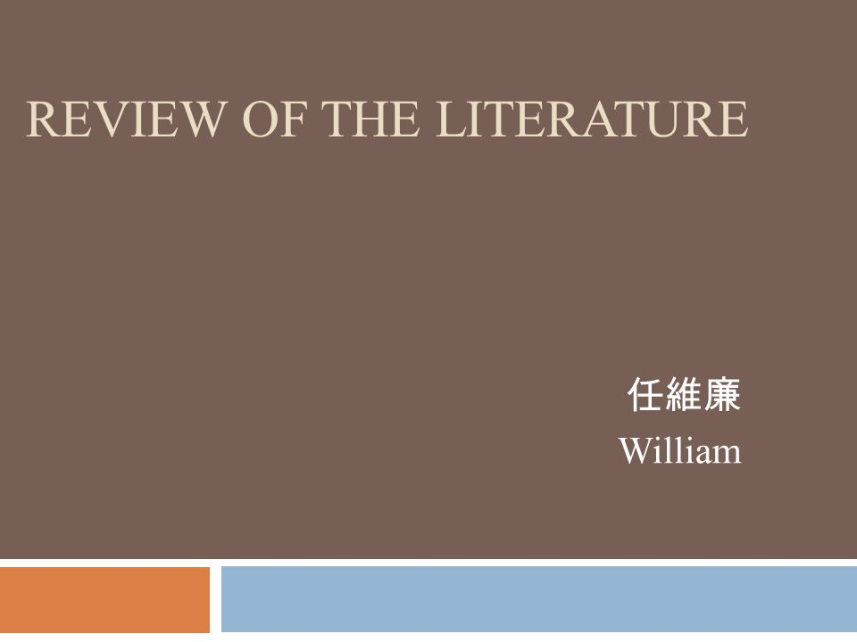 literature review term paper A review of literature: bullying effects print reference this  research has shown that children's literature is an effective way to help children resolve problems  2005, p 27) while aggelton et al (2000) says between 5% and 10% of children experience long-term persistent bullying which actively interferes with their mental health.