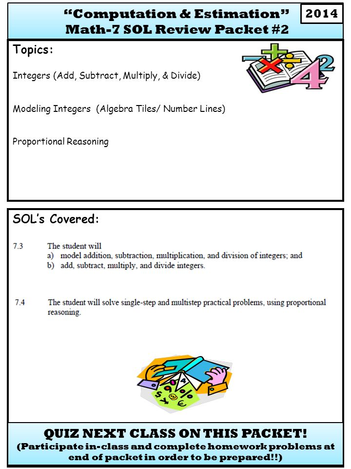 SOL's Covered: Topics: Integers (Add, Subtract, Multiply, & Divide