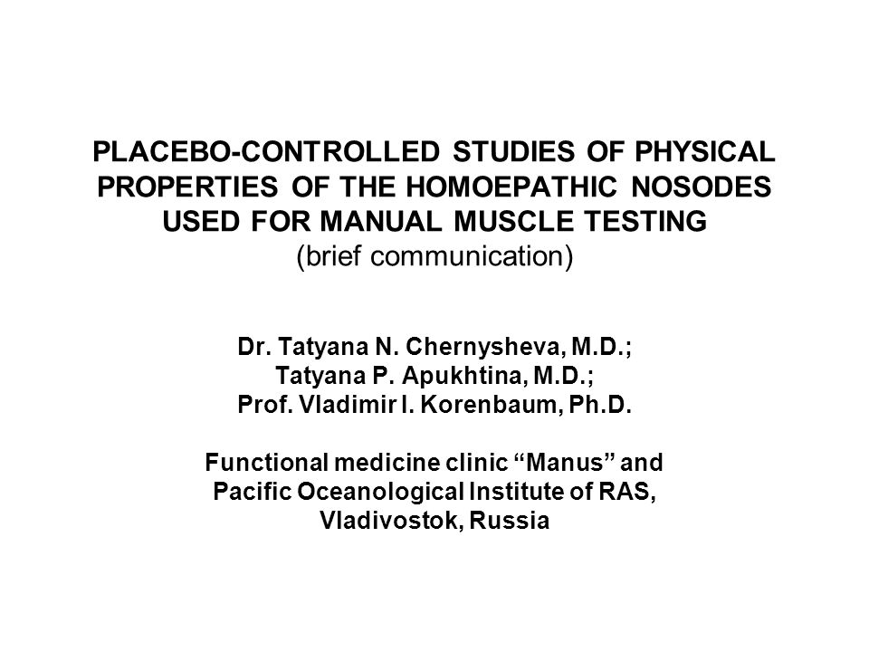PLACEBO-CONTROLLED STUDIES OF PHYSICAL PROPERTIES OF THE