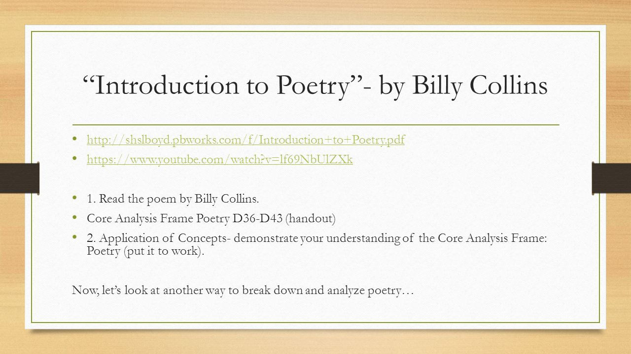 how to read a poem billy collins