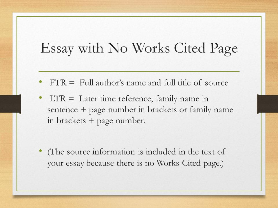 mla format of work cited page