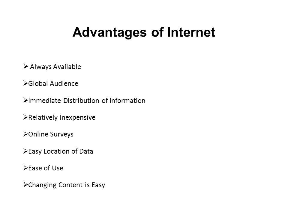 advantages of internet