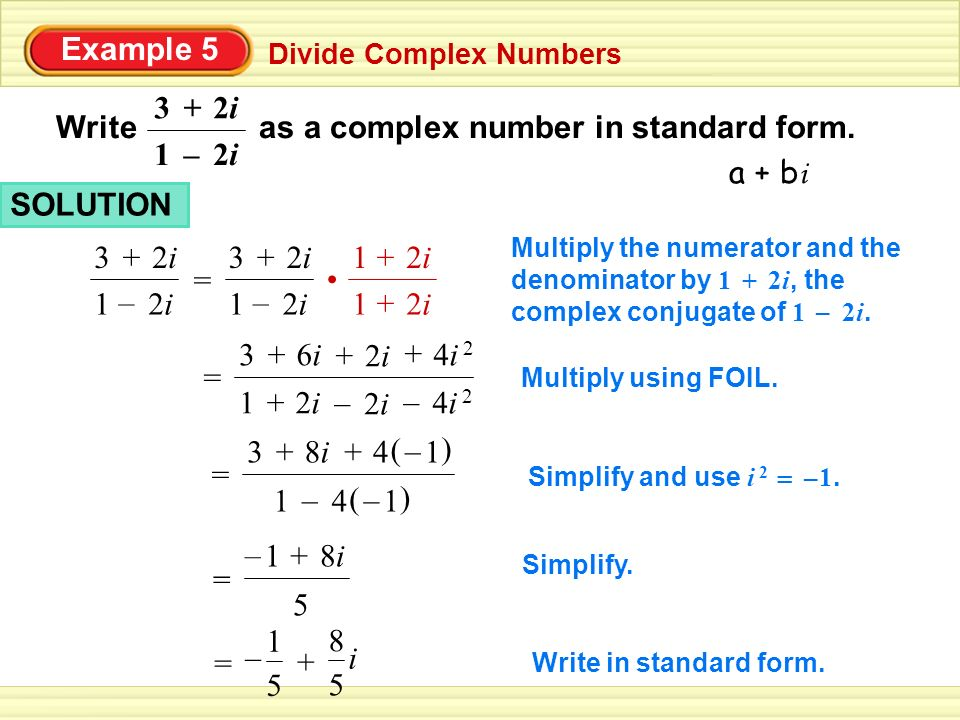 57 Complex Numbers 1242013 Quick Review If A Number Doesnt Show