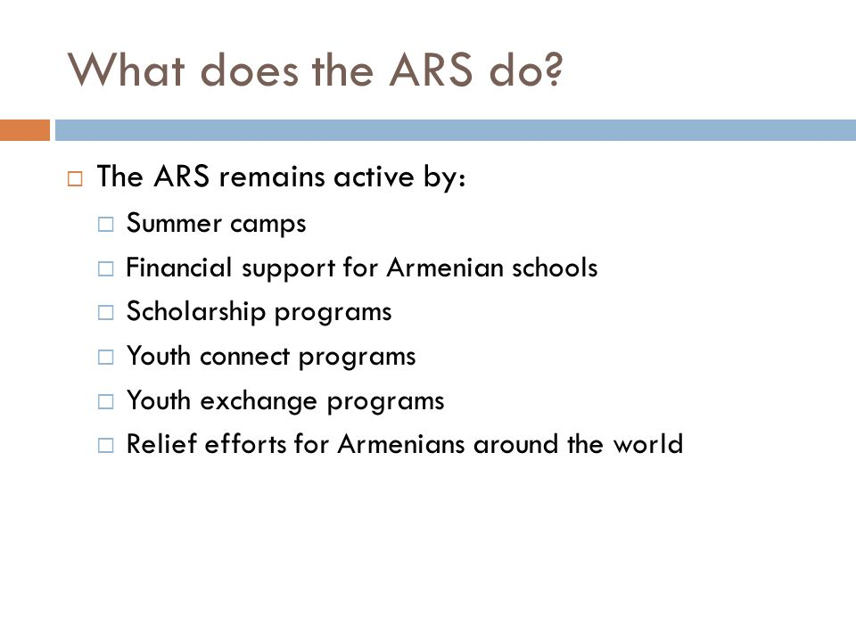 What Does The Ars Do