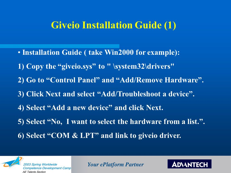 INSTALL GIVEIO SYS DRIVERS PC