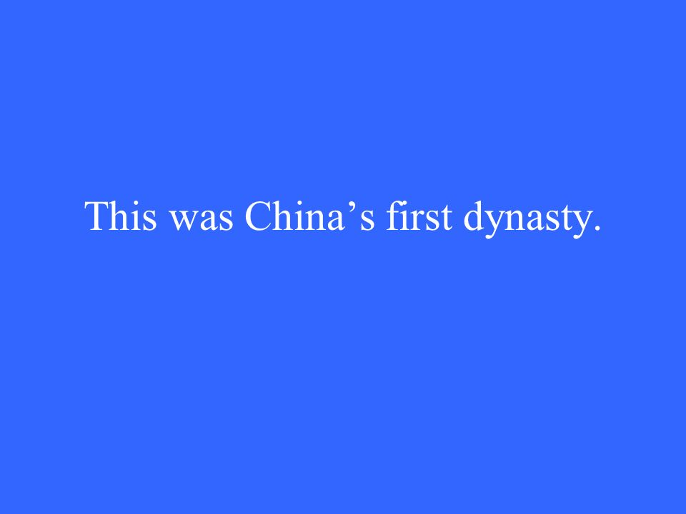 This was China's first dynasty.