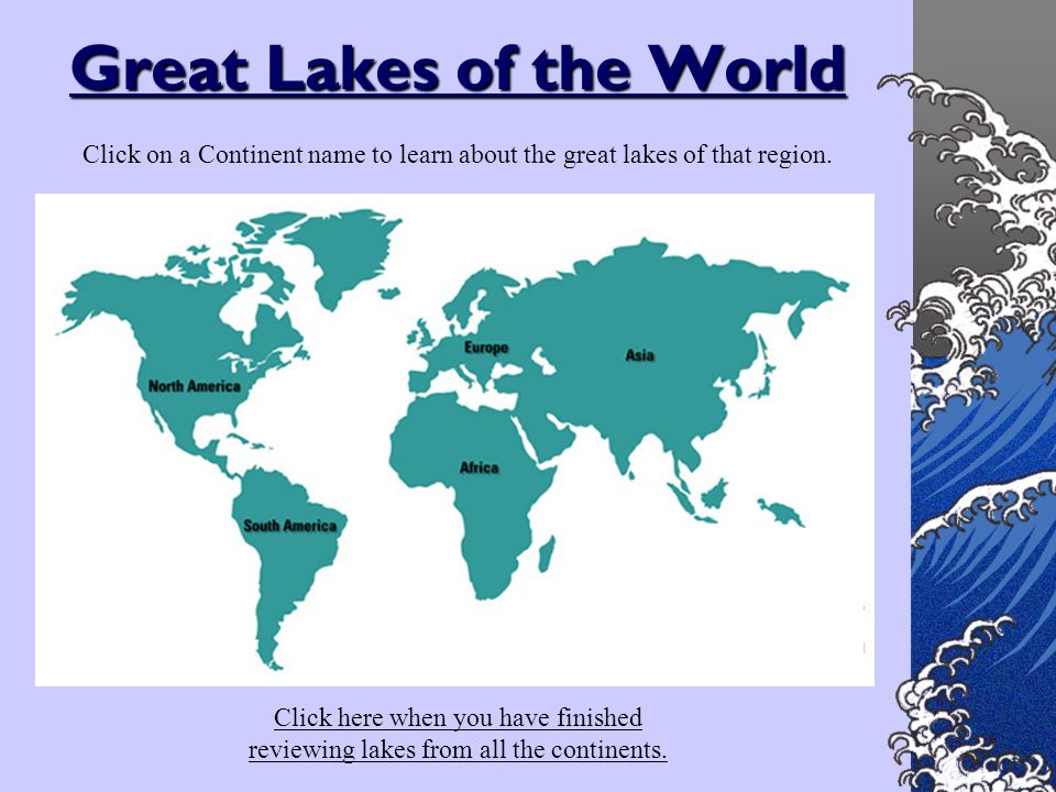 name the great lakes - 960×720