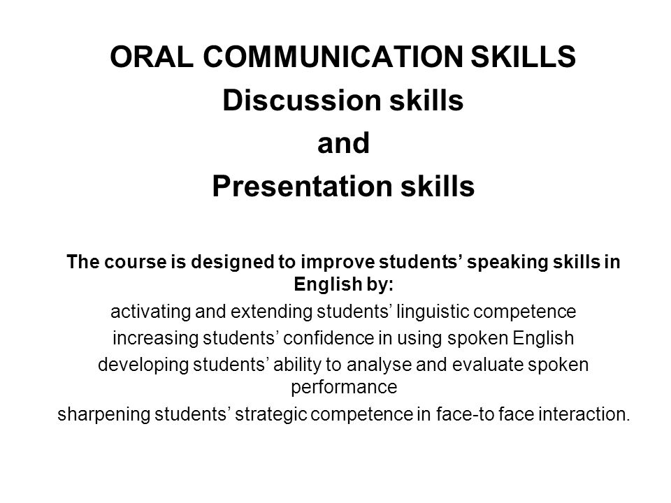 How to improve your communication skills schools insurance authority.