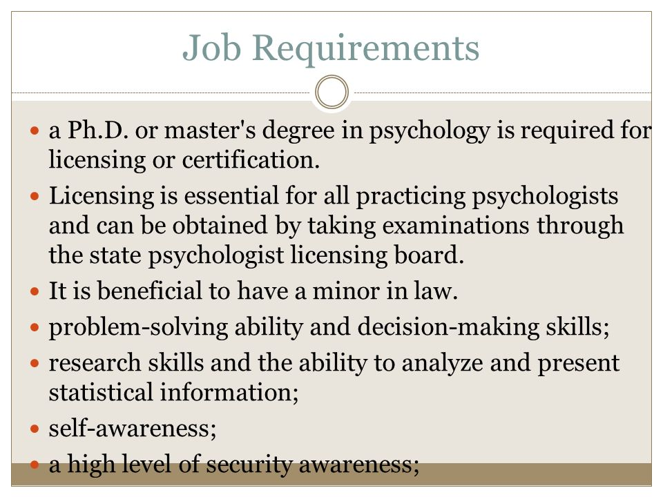 3 job requirements