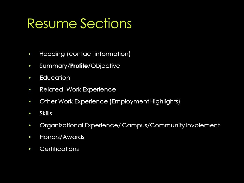 Career Development Presentation Session Agenda Who Are We And What