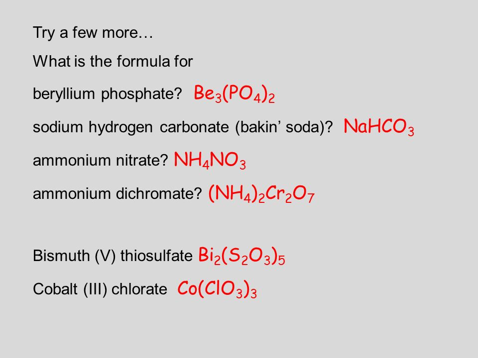 Ob What Are Ions How Do They Form Why Do They Form What Happens