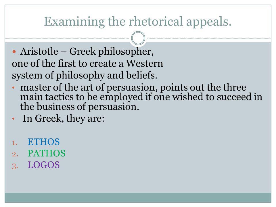 rhetorical appeals in a sentence