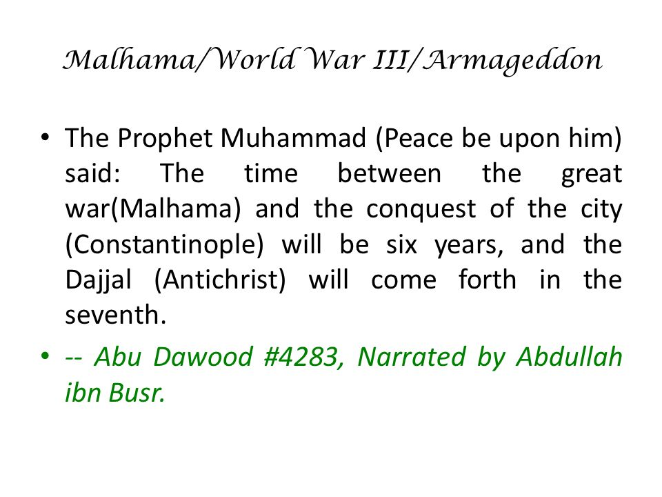 Time of Tyrants to Time of the Mahdi (Part 1) In the Name of Allah