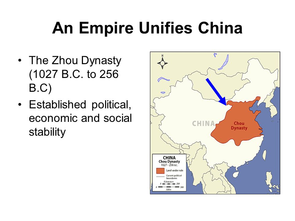 An Empire Unifies China The Zhou Dynasty (1027 B.C.