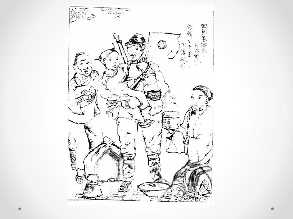 Biological Warfare Unit 731
