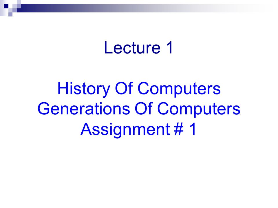 history of computer assignment