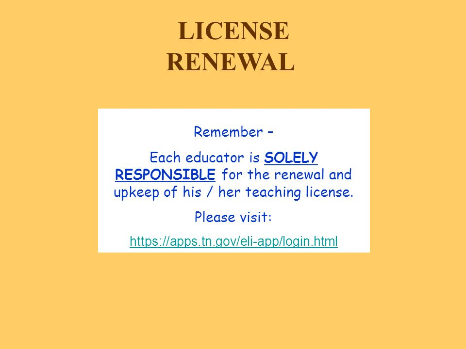 tennessee open records act (tora) as a public school employee under ...
