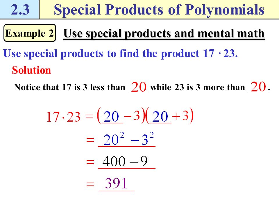 23special Products Of Polynomials Square Of A Binomial Pattern