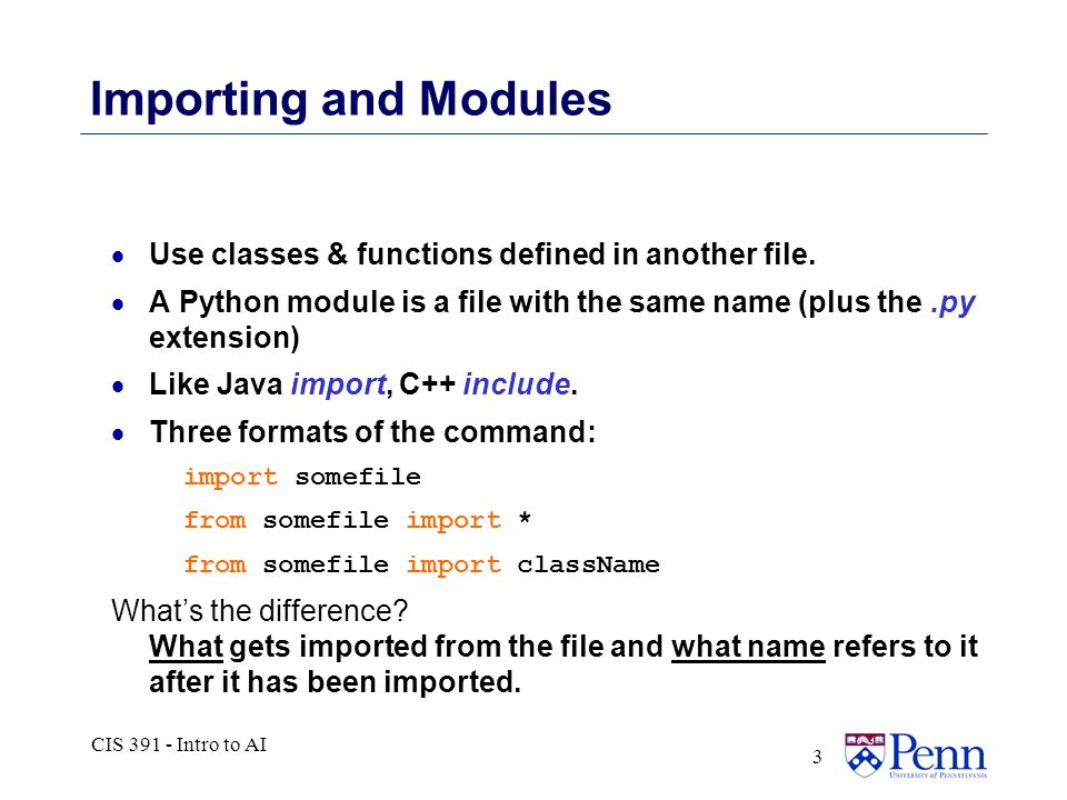 python import class from another file