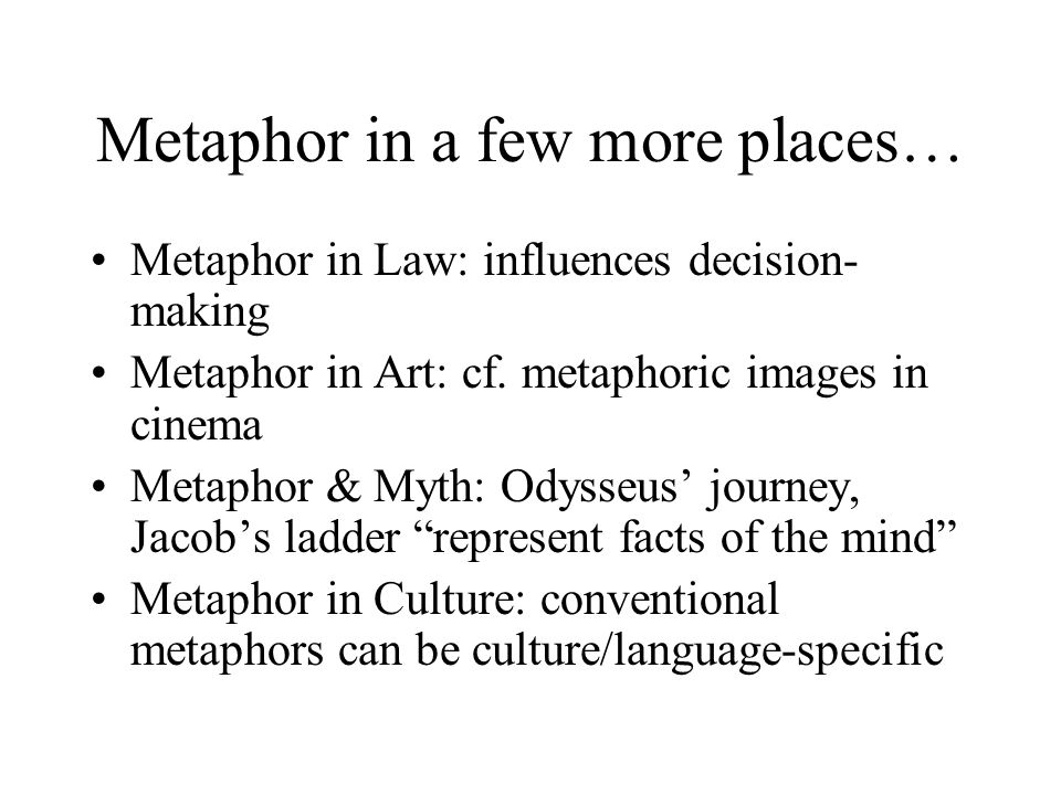 metaphors in i too Usually, imagery and metaphors are predominant figures of speech in poems however, in i, too, langston hughes only creates imagery (visual images through descriptive words) in relation to his darker (l.