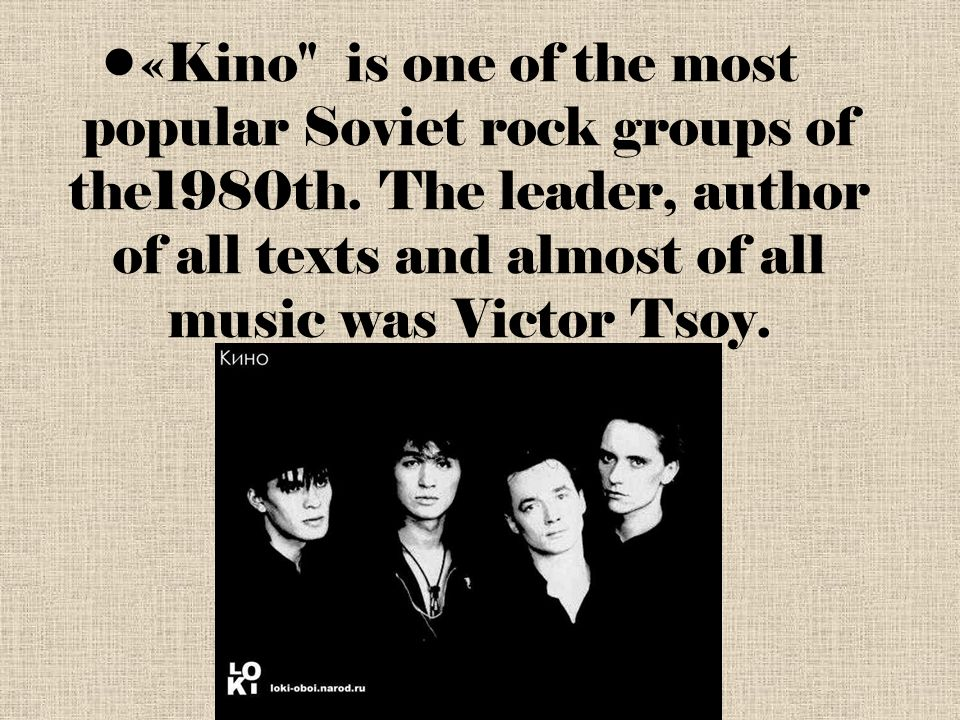 kino is one of the most popular soviet rock groups of the1980th