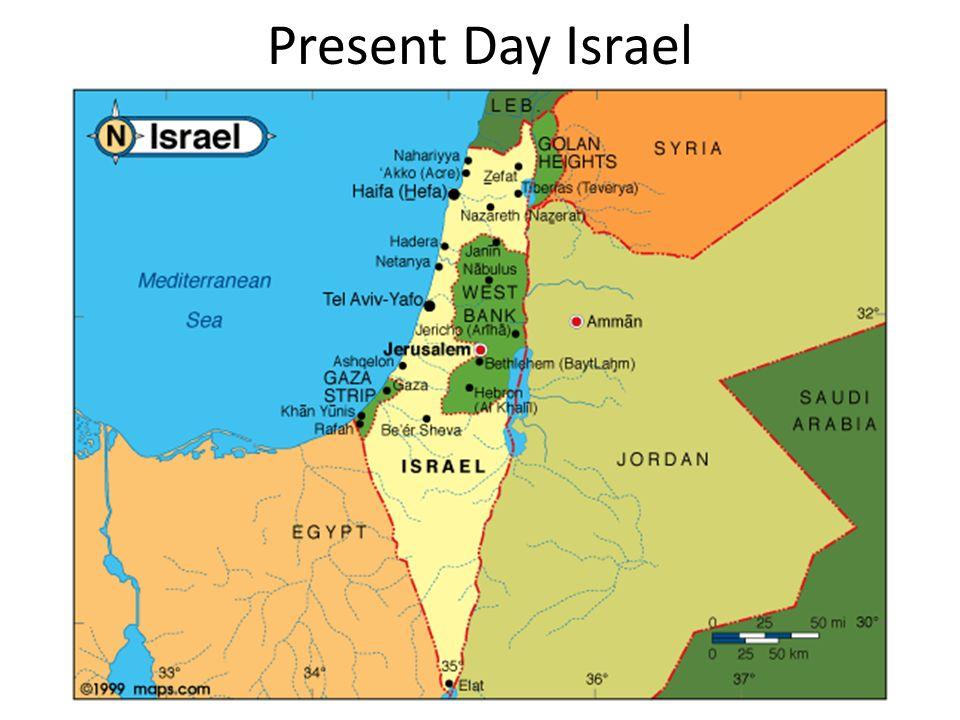 7 Present Day Israel