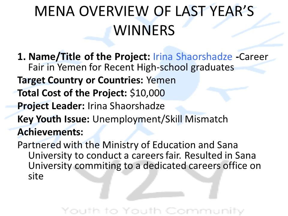 MENA OVERVIEW OF LAST YEAR'S WINNERS 1.