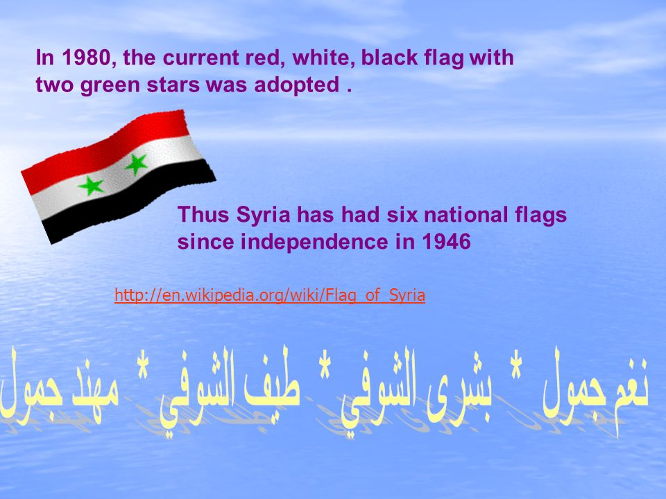 The Flag Of 1920 Is The First Flag To Be Used By Syrians And It Was