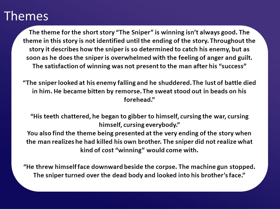 sweat short story theme