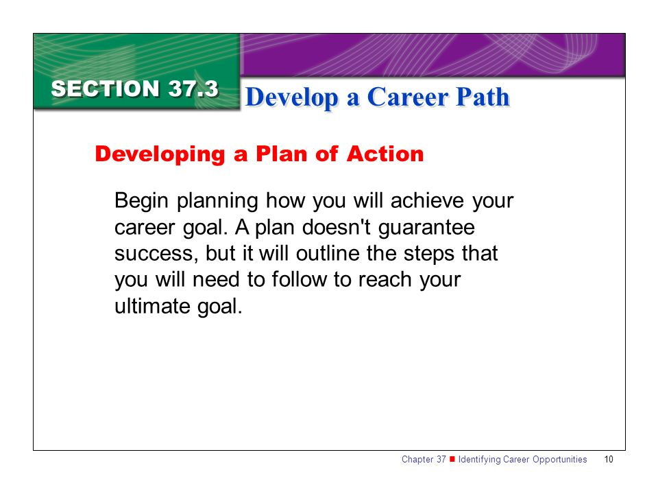 what is your ultimate career goal