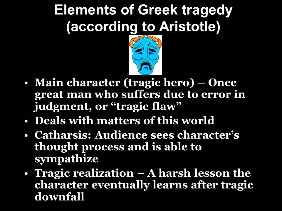 oedipus rex tragic hero quotes