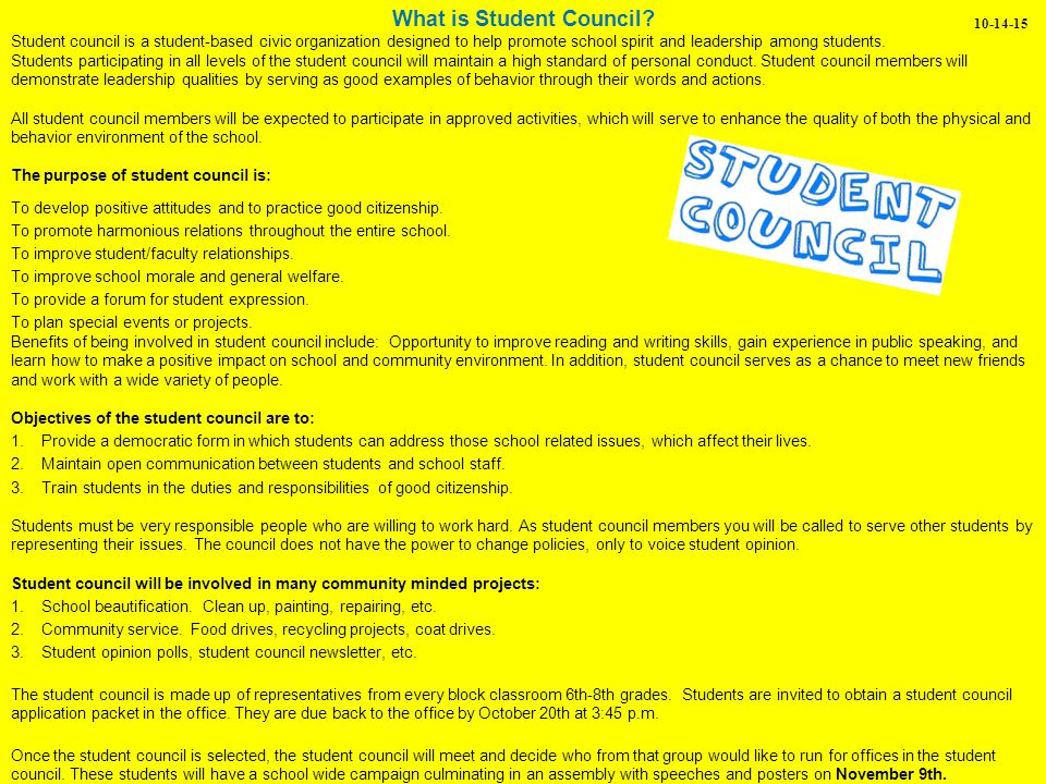 student council application example