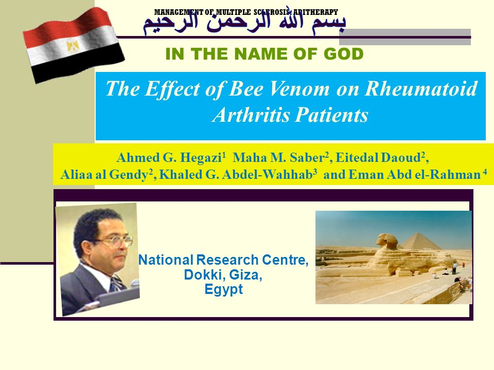 National Research Centre, Dokki, Giza, Egypt MANAGEMENT OF MULTIPLE ...