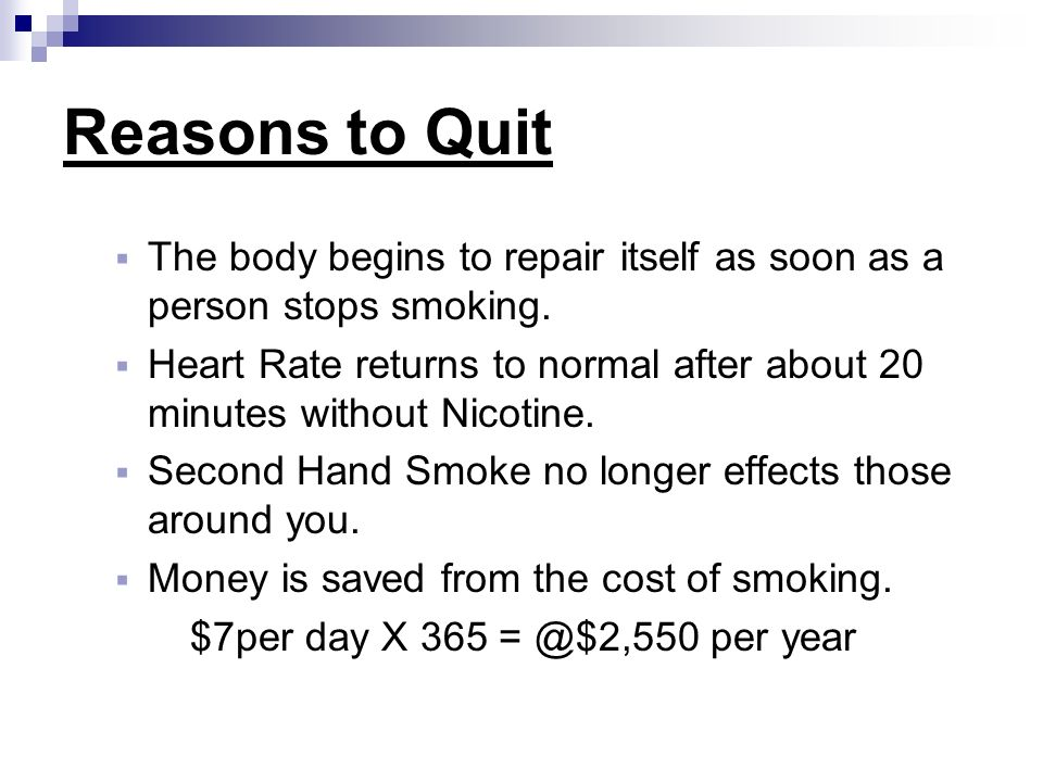 Nicotine Facts  Why do we teach kids about smoking? - ppt