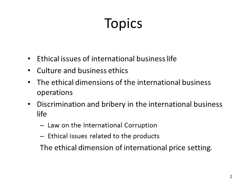 ethical issues in nike