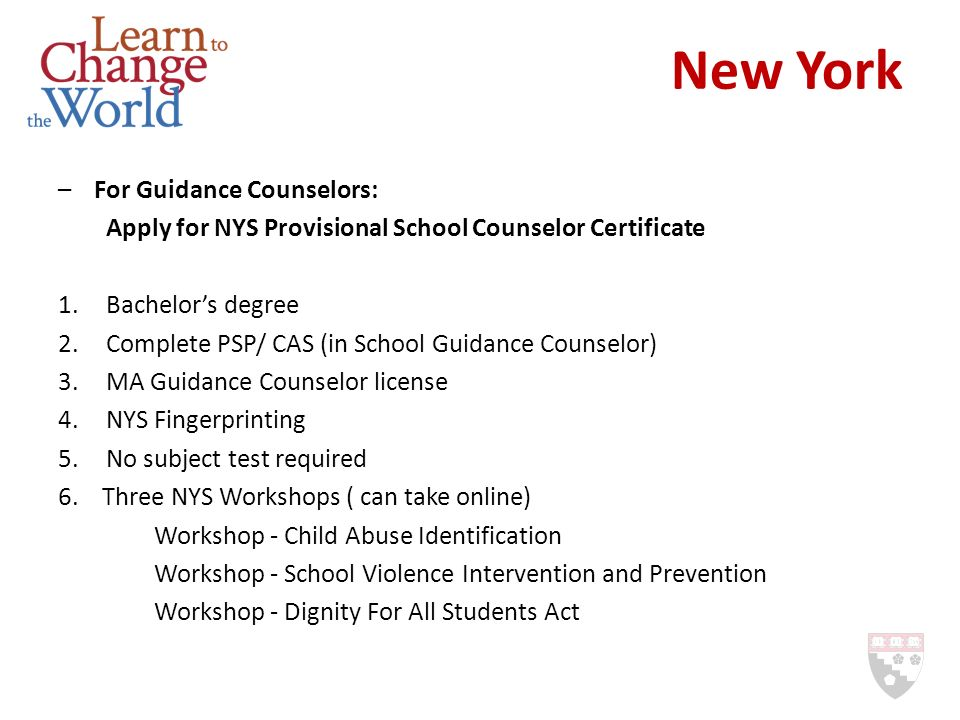 Licensure For Psp Cas Overview You Are Getting School Guidance Or