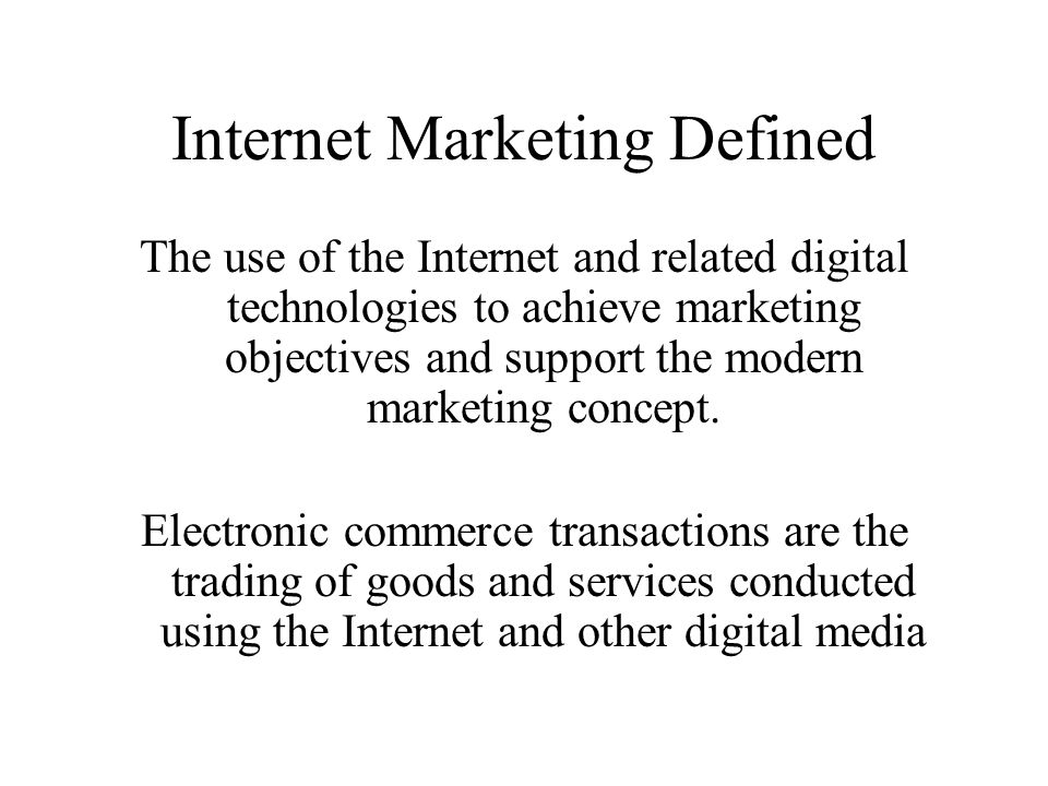 Introducing Internet Marketing Lecture 1  Objectives Subject