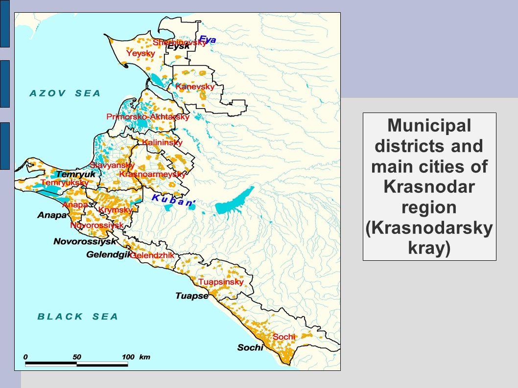 Krasnodar region - the prospect or recovery 21