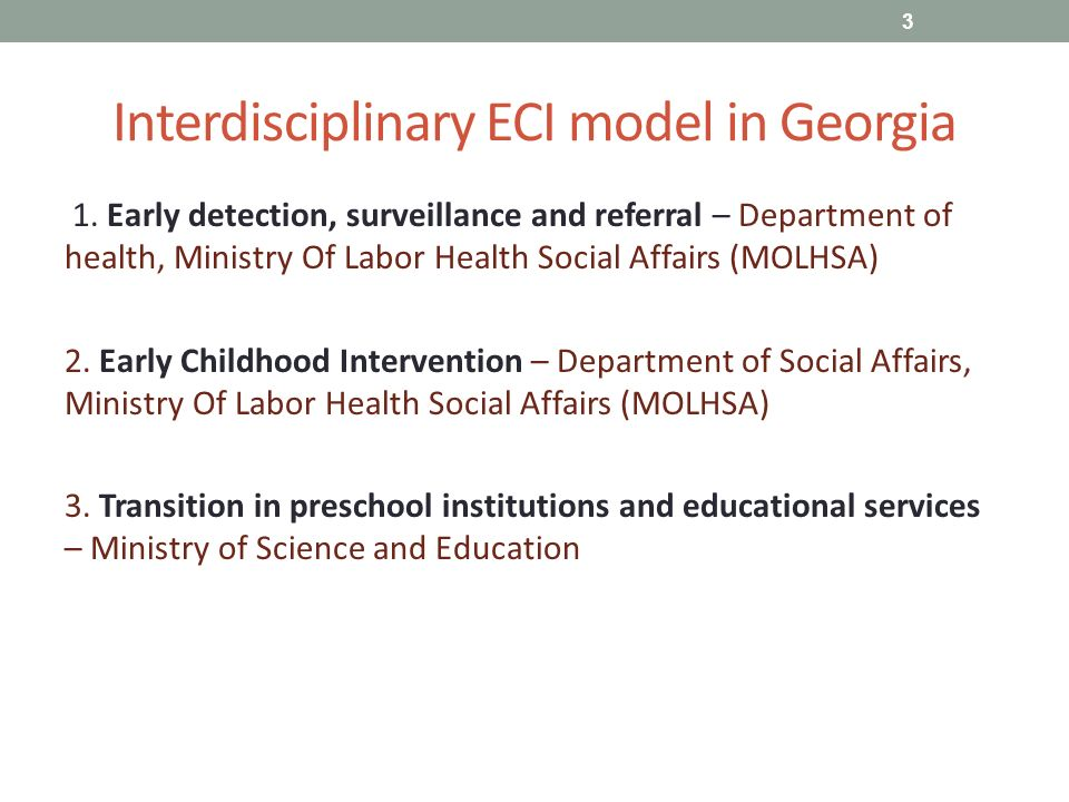 Early Childhood Intervention Eci Program In Georgia From