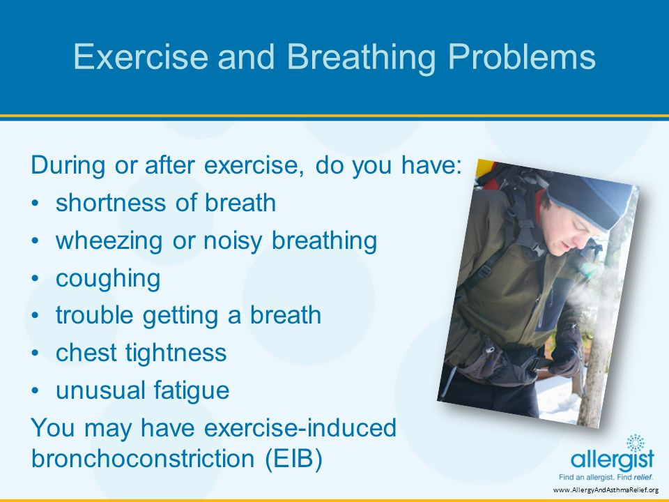 breathing issues during exercise