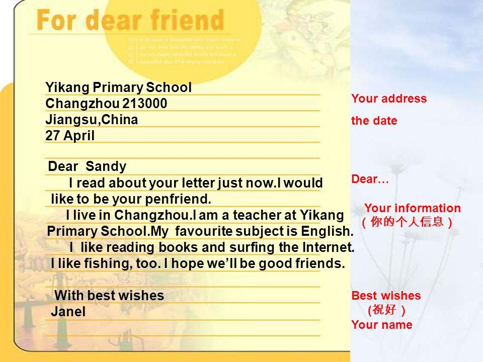 Penfriend address