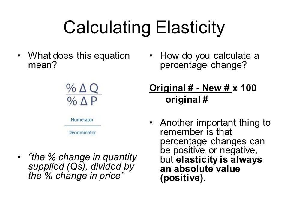 Price Elasticity Of Supply What Is Elasticity Of Supply What Are
