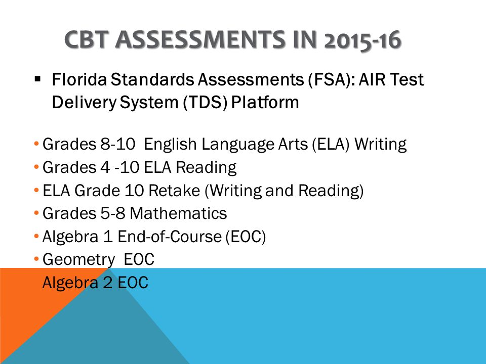 Computer Based Testing Cbt Certification Tool Fsa Fcat 20 And