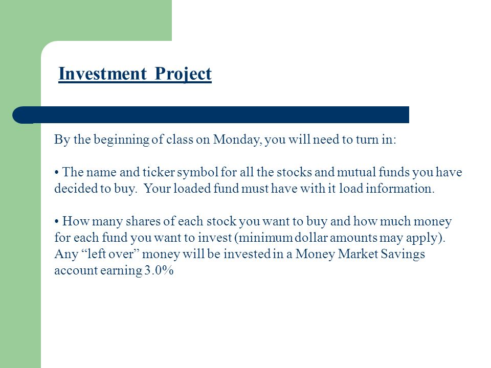 Go To And Find A Loaded Mutual Fund No Two People May Use The Same